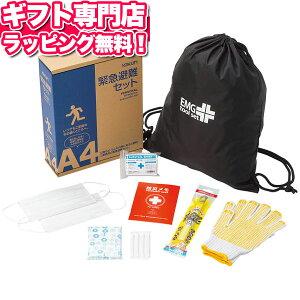 緊急避難8点セットギフトセット☆防災 日本製母の日 父