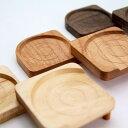 【伝統工芸】【純日本製】箱根の木工職人が創る 折りたたみ式木製コースター【無料ラッピング】
