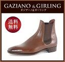 送料無料 ガジアーノ&ガーリング Gaziano & Girling メンズ 革靴 紳士靴 ビジネス ビジネスシューズ 高級 本革 通勤 BURNHAM IN VINTAGE OAK CALF - TG73