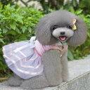 犬服 チュチュ風ワンピース チュチュドレス ドッグウェア /犬 犬用品 小型犬 チュチュ ワンピース ドレス プリンセス 猫 Type #5