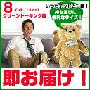 在庫あり! 正規品 Ted テッド 8インチ 20cm Teddy Bear テッド クリーントーキング版 R-rated版 テディベア おしゃべりぬいぐるみ/DVD/レンタル/ブルーレイ/販売/購入/通販/吹き替え/ビデオ 誕生日 ホワイトデー 誕生日プレゼント