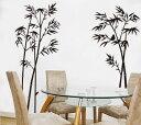 Fashion Art リムーバル Decor Mural ウォールデコ ウォールステッカー インテリア 壁 シール ビニール デカール Black Bamboo Paper