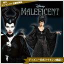 ディズニー 公式 マレフィセント Maleficent ハロウィン レディース 衣装 コスプレ 仮装 魔女 コスチューム 大人 レディス ハロウィーン Disney 映画 眠れる森の美女 オーロラ姫 ワンピース ドレス