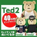 TED2 テッド2 ぬいぐるみ グッズ テッド TED 16...