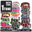 【NATO腕時計用ナイロンストラップ】 時計ベルト 時計バンド TYPE NATO NATOストラップ ナイロン ミリタリー 時計用ベルト 18mm 20mm 22mm 24mm