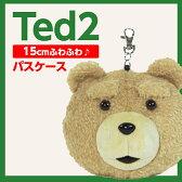 テッド ted ぬいぐるみ テッド2 ted2 パスケース 定期入れ ICカード入れ 15cm グッズ テディベア グッズ くま 誕生日 クリスマス 余興 景品 プレゼント 世界一ダメなテディベア モフモフしようぜ!!