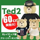 テッド ted ぬいぐるみ テッド2 TED2 24インチ 60cm Rレイテッド版 タンクトップ ユニフォーム ダイビング 実物大 トーキング 映画 グッズ テディベア くまのぬいぐるみ おしゃべり くま 誕生日 クリスマス 景品 プレゼント 世界一ダメなテディベア モフモフしようぜ!!