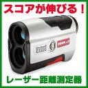 【日本未発売】最新ゴルフ・レーザー距離測定器 Bushnell ブッシュネル Laser Rangefinders TOUR V3 ツアー ピンシーカー (V2) 送別会 退職祝い 上司 先輩 会社 父親 親 父の日 プレゼント