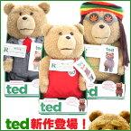 正規品 TED テッド ぬいぐるみ 16インチ(約40cm) 「クリーントーキング版(通常版)」ジャマイカ風/エプロン/スーツ 映画 グッズ Teddy Bear テディベア 口が動く ホワイトデー