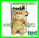 【クリーントーキング版】 Ted テッド 6インチ 15c...