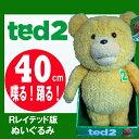 TED2 テッド2 ぬいぐるみ グッズ テッド TED 16インチ 40cm Rレイテッド版 映画 グッズ テディベア モフモフ くまのぬいぐるみ グッズ ホワイトデー 誕生日 クリスマス プレゼント おもちゃ 景品 余興 忘年会 新年会