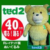 テッド ted ぬいぐるみ グッズ テッド2 TED2 16インチ 40cm Rレイテッド版 映画 グッズ テディベア モフモフ くまのぬいぐるみ グッズ ホワイトデー 誕生日 クリスマス プレゼント おもちゃ 景品 余興 忘年会 新年会