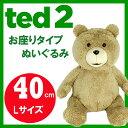 テッド ted ぬいぐるみ グッズ テッド2 TED2 40cm マスコット テディベア モフモフ グッズ くま 誕生日 クリスマス プレゼント おもちゃ 景品 余興 忘年会 新年会
