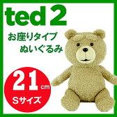 テッド ted ぬいぐるみ グッズ テッド2 TED2 21cm マスコット テディベア モフモフ グッズ くま 誕生日 クリスマス プレゼント おもちゃ 景品 余興 忘年会 新年会