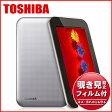 全品P10倍!要エント【5/27 20時〜】TOSHIBA Tablet AT7-B619 東芝PC(端末)【覗き見防止フィルム付】TOSHIBAタブレットPC【新品送料無料】【信頼の東芝タブレット】デュアルコア・タブレット 16GBフラッシュ7インチ Android 4.2.2 】