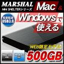 外付けハードディスク ポータブル Mac テレビ録画 対応 500GB USB3.0外付けHDD アルミケース MAL2500EX3-MAC