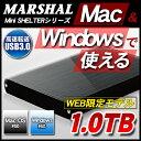【Apple Macで使える】【SONY PS3で使える】ポータブルHDD 1TBアルミ製 MAL21000EX3/MAC USB3.0対応【東芝REGZA TV録画対応】外付けポータブルHDD 外付けHDD