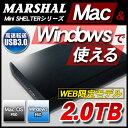 外付けハードディスク ポータブル 2TB アップル Mac 対応 アルミケース USB3.0 対応 外付けHDD MAL22000H2EX3-MAC