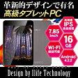 【マラソン期間限定超特価!!】【高級志向】FOXCONN社【当店限定】高級タブレットPC TM-7867革新的デザイン IPSディスプレイ採用 7.85インチAndroid 4.2 Wi-fi HDMI搭載【新品当社保証付き】