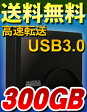 D10倍P7倍G5倍!ポイントUP 要エント 6/25 10時〜 【TV録画対応】超高速USB3.0搭載モデル【300GB】外付けHDD(ハードディスク) MARSHAL MAL3300EX3-BK【300GB】 REGZA(レグザ)・PLAYSTATION3(PS3)対応 300GB 外付けハードディスクドライブ