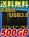 ☆価格改定☆【TV録画対応】超高速USB3.0搭載モデル【500GB】外付けハードディスク(HDD) MARSHAL MAL3500EX3-BK【500GB】 REGZA(レグザ)・PLAYSTATION3(PS3)対応