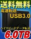 【超高速USB3.0搭載モデル】【6TB】外付けHDD(ハードディスク) MARSHAL MAL36000EX3/6000GB【6TB】 REGZA(レグザ)対応 harddiskdrive 外付けハードディスクドライブ