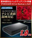 外付けハードディスク 1TB テレビ録画 対応 バックアップソフト同梱版 Windows10 対応 USB3.0 外付けhdd shelter MAL31000EX3-BK MARSHAL