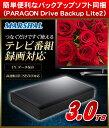 【3日間限定ポイント10倍】要エントリー外付けハードディスク 3TB テレビ録画 バックアップソフト同梱版 Windows10 対応 外付け ハードディスク HDD USB3.0 MAL33000EX3-BK MARSHAL