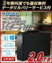 外付けハードディスク 2TB テレビ録画 Windows10...