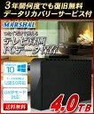 外付けハードディスク 4TB テレビ 各社対応 レグザ アクオス ビエラ ブラビア USB3.0データリカバリー 付き 外付けHDD MARSHAL MAL34000EX3-BK