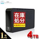 【数量限定特価】外付けハードディスク 4...