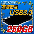 【ポータブルHDD】【250GB】【USB3.0/USB2.0両対応】 外付けポータブルHDD【250GB】MARSHAL MAL2250EX3/BK-F 外付けハードディスクドライブ
