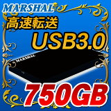 ����ʡ�ڥݡ����֥�HDD�ۡ�750GB�ۡ�USB3.0/USB2.0ξ�б��� ���դ��ݡ����֥�ϡ��ɥǥ�������HDD�� ��750GB��MARSHAL MAL2750EX3/BK