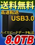 �������ݥ���Ⱥ���4�� 6/30 23:59���ץ���ȡ��о� Ķ�����̥�ǥ���Ķ��®USB3.0��ܥ�ǥ�ۡ�8TB�۳��դ�HDD�ʥϡ��ɥǥ������� MARSHAL MAL38000EX3/8000GB��8TB�� REGZA�ʥ쥰�����б� harddiskdrive ���դ��ϡ��ɥǥ������ɥ饤��