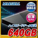 外付けハードディスク HDD 640GB テレビ録画 ポータ...
