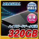 外付けハードディスク ポータブル テレビ録画 320GB USB3.0 各社テレビ対応MARSHAL 外付けHDD MAL2320EX3-MK