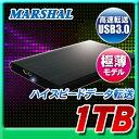 ポータブル 外付けハードディスク HDD 1TB テレビ録画 USB3.0 スリム 外付けHDD アルミ素材 TV録画 REGZA BRAVIA AQUOS VIERA MAL21000LEX3-MK