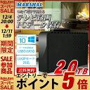 【エントリーでポイント5倍 12/11 1:59迄】外付けハードディスク 2TB テレビ録画 Windows10 対応 USB3.0 外付けHDD 据え置き MARSHAL MAL32000EX3-BK