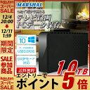 【エントリーでポイント5倍 12/11 1:59迄】外付けハードディスク 1TB テレビ録画 Windows10 対応 USB3.0 外付けhdd shelter MAL31000EX3-BK MARSHAL