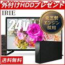 液晶テレビ 24型 24V型 IRIE(アイリー) 外付けH...
