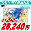 【7/14 20時〜 エントリーで5倍】液晶 テレビ ホワイ...