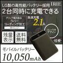 モバイルバッテリー 大容量 軽量 10050mAh LG バ...
