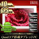 10.1インチ Android タブレット 本体 wi-fi...