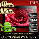 10.1インチ Android タブレッ...