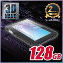 値下げ!【128GB】MARSHAL 内蔵SSD MAL2128SA-AS3DL7mm厚 3D TLC NAND SATA 6Gb/s新品 2年保証 2.5mmスペーサ付属【あす楽対応】