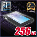 マラソン期間ずーっとポイント10倍!要エントリー値下げしました!【256GB】MARSHAL 内蔵SSD MAL2256SA-AS3DL7mm厚 3D TLC NAND SATA 6..