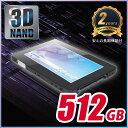 【エントリーで5倍 7/21 1:59迄】内蔵SSD 512GB 7mm厚 3D TLC NAND SATA 6Gb/s 2年保証 2.5mmスペーサ付属 MARSHAL MAL2512SA-AS3DL