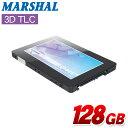 内蔵SSD 128GB 7mm厚 3D TLC NAND SATA 6Gb/s 2年保証 MARSHAL MAL2128SA-LS3DL
