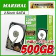スロットで5000Pゲットのチャンス!【ロング保証1年】MAL2500SA54BOX(500GB 5400RPM S-ATA)【リテールBOX品】MARSHAL 2.5 HDD