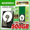 【ロング保証1年】MAL3500SA72BOX(500GB 7200RPM S-ATA)【リテールBOX品】MARSHAL 3.5 HDD